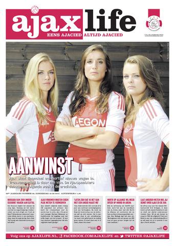 Ajax Life (vanaf 1994) 2012-08-16