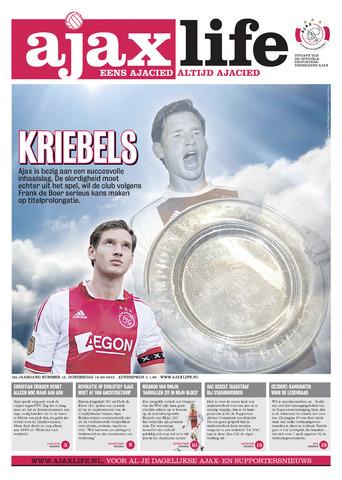 Ajax Life (vanaf 1994) 2012-03-15