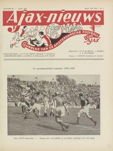 Clubnieuws Ajax (vanaf 1916) 1958-10-01