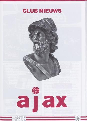 Clubnieuws Ajax (vanaf 1916) 1991-04-01