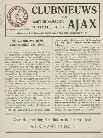 Clubnieuws Ajax (vanaf 1916) 1916-12-17