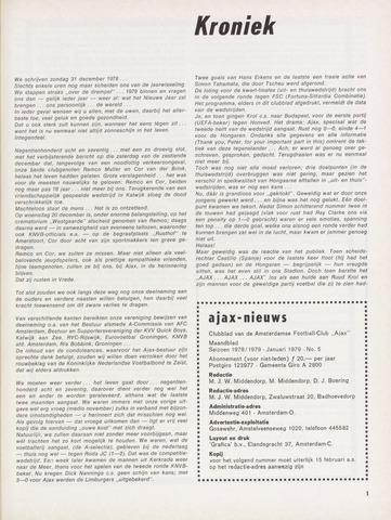 Clubnieuws Ajax (vanaf 1916) 1979-01-01