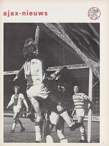 Clubnieuws Ajax (vanaf 1916) 1973-12-01