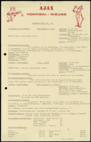 Honkbal nieuws (1963-1972) 1972-08-26