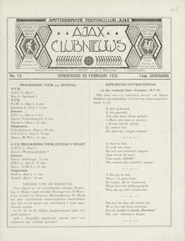 Clubnieuws Ajax (vanaf 1916) 1931-02-26