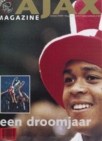 Magazine (1987-2007) 1995-07-01