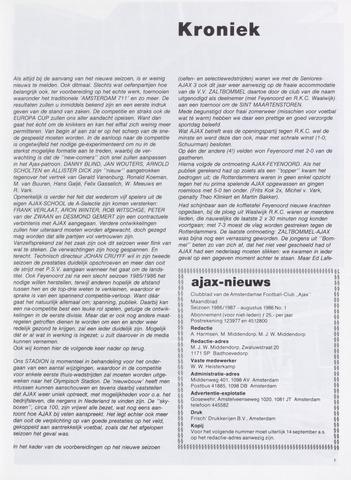 Clubnieuws Ajax (vanaf 1916) 1986-08-01