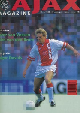 Magazine (1987-2007) 1994-12-01