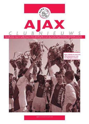 Clubnieuws Ajax (vanaf 1916) 2005-05-01