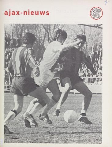Clubnieuws Ajax (vanaf 1916) 1971-03-01