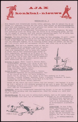 Honkbal nieuws (1963-1972) 1969-04-14