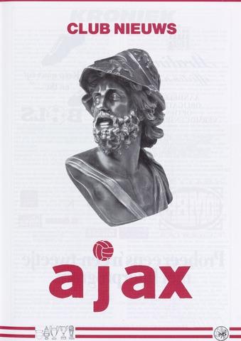 Clubnieuws Ajax (vanaf 1916) 1990-11-01
