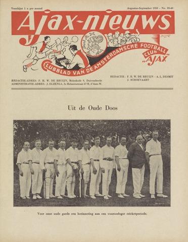 Clubnieuws Ajax (vanaf 1916) 1950-08-01
