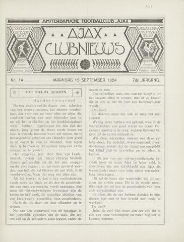 Clubnieuws Ajax (vanaf 1916) 1924-09-15