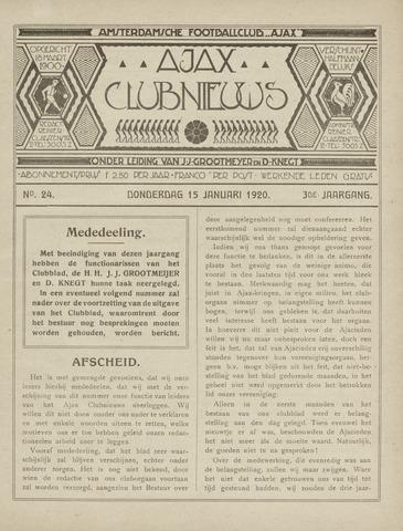 Clubnieuws Ajax (vanaf 1916) 1920-01-15
