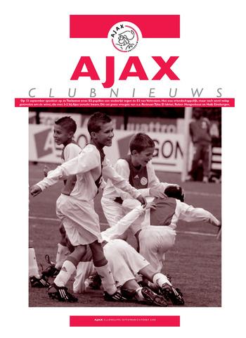 Clubnieuws Ajax (vanaf 1916) 2008-09-01