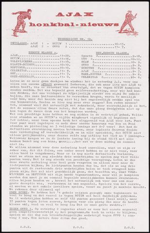 Honkbal nieuws (1963-1972) 1969-07-14