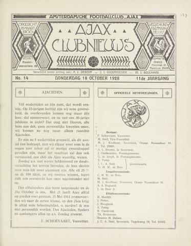 Clubnieuws Ajax (vanaf 1916) 1928-10-18