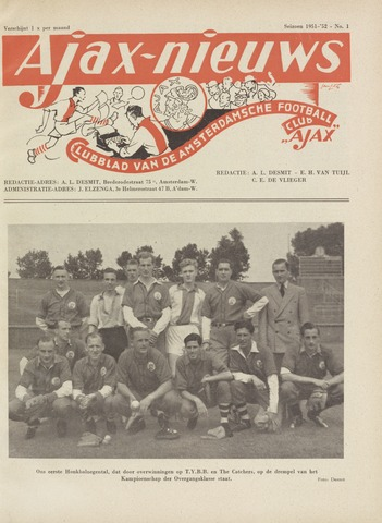 Clubnieuws Ajax (vanaf 1916) 1951-09-01