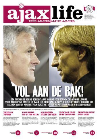 Ajax Life (vanaf 1994) 2008-05-09