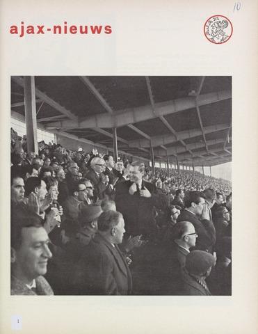 Clubnieuws Ajax (vanaf 1916) 1971-06-01