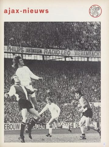 Clubnieuws Ajax (vanaf 1916) 1974-02-01