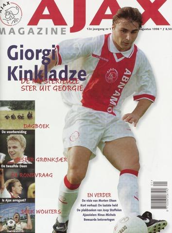 Magazine (1987-2007) 1998-08-01