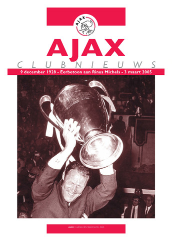 Clubnieuws Ajax (vanaf 1916) 2005-03-01