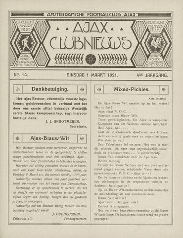 Clubnieuws Ajax (vanaf 1916) 1921-03-01