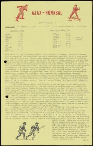 Honkbal nieuws (1963-1972) 1963-08-19