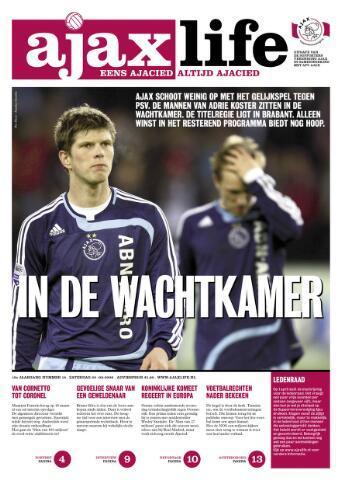 Ajax Life (vanaf 1994) 2008-03-22