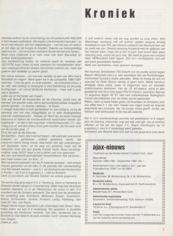 Clubnieuws Ajax (vanaf 1916) 1980-09-01