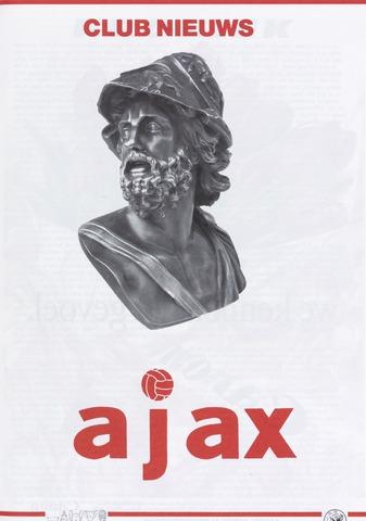 Clubnieuws Ajax (vanaf 1916) 1990-04-08