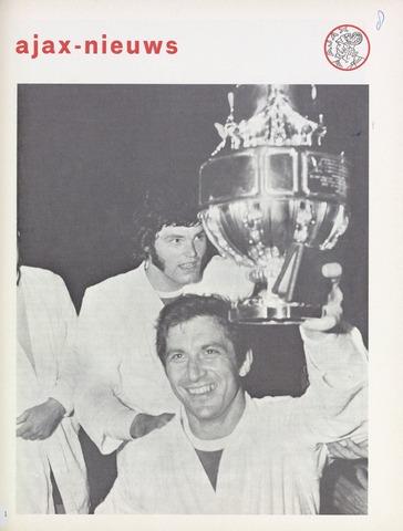 Clubnieuws Ajax (vanaf 1916) 1971-04-01