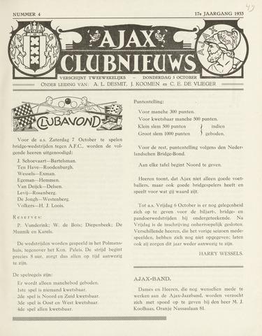 Clubnieuws Ajax (vanaf 1916) 1933-10-05