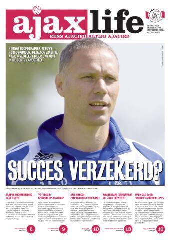 Ajax Life (vanaf 1994) 2008-08-04