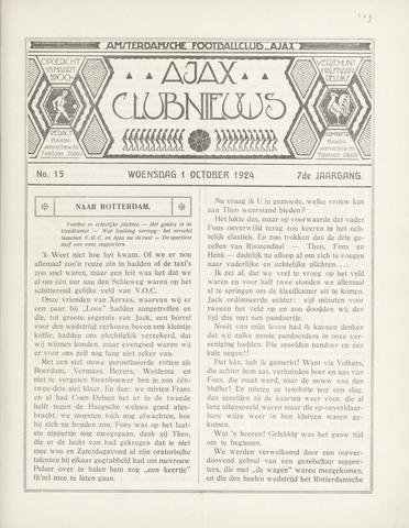 Clubnieuws Ajax (vanaf 1916) 1924-10-01