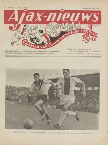 Clubnieuws Ajax (vanaf 1916) 1960-08-01