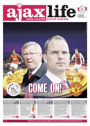 Ajax Life (vanaf 1994) 2012-02-16