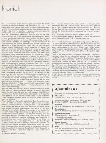 Clubnieuws Ajax (vanaf 1916) 1978-07-01