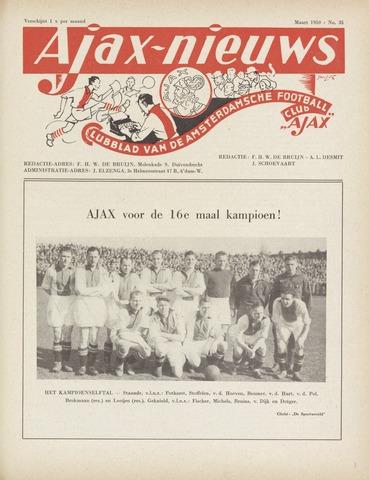 Clubnieuws Ajax (vanaf 1916) 1950-03-01