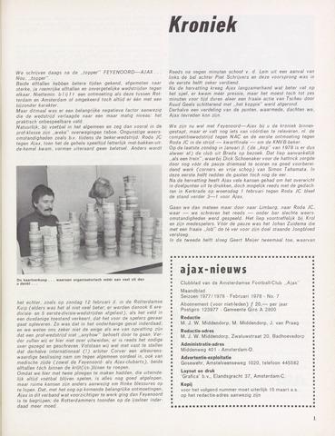 Clubnieuws Ajax (vanaf 1916) 1978-02-01
