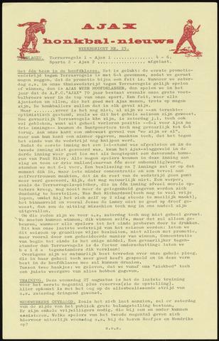 Honkbal nieuws (1963-1972) 1969-08-25