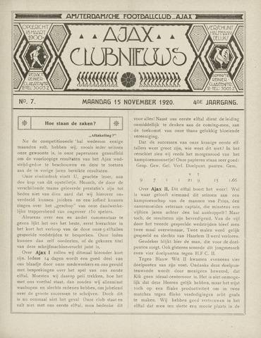 Clubnieuws Ajax (vanaf 1916) 1920-11-15
