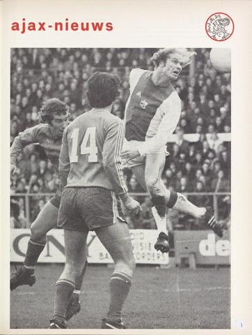 Clubnieuws Ajax (vanaf 1916) 1975