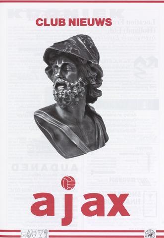 Clubnieuws Ajax (vanaf 1916) 1989-03-15