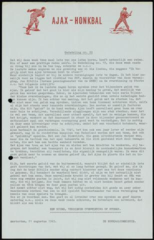 Honkbal nieuws (1963-1972) 1963-08-21