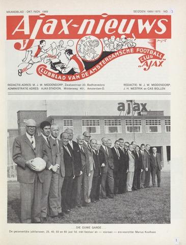 Clubnieuws Ajax (vanaf 1916) 1969-10-01