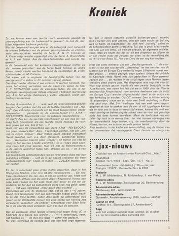 Clubnieuws Ajax (vanaf 1916) 1977-09-01