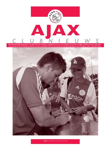 Clubnieuws Ajax (vanaf 1916) 2008-07-01